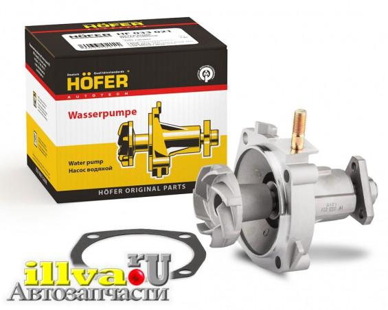 Насос водяной помпа для ВАЗ 2101, 2104, 2105, 2106, 2107 HOFER Германия HF033021