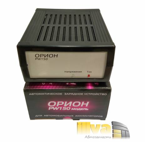 Зарядное устройство ОРИОН PW-150 - автоматическое зарядное устройство