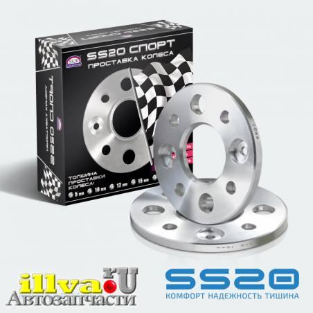 Проставки переднего колеса SS20 для автомобилей ВАЗ (10мм) (2шт.) (SS20.111.00.001-01) SS50102