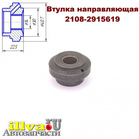 Втулка штока амортизатора, направляющая, задней стойки (металлокерамика) для ВАЗ 2108, 2110, 1118 Калина, 2170 Приора и 2190 Гранта (2108-2915619)
