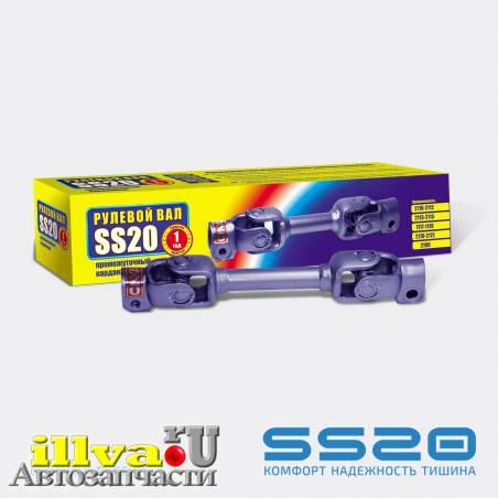 Вал рулевой SS20 ВАЗ 2170 Приора с ЭУР (цельнометаллический) (SS20.96.00.000-02) SS44108