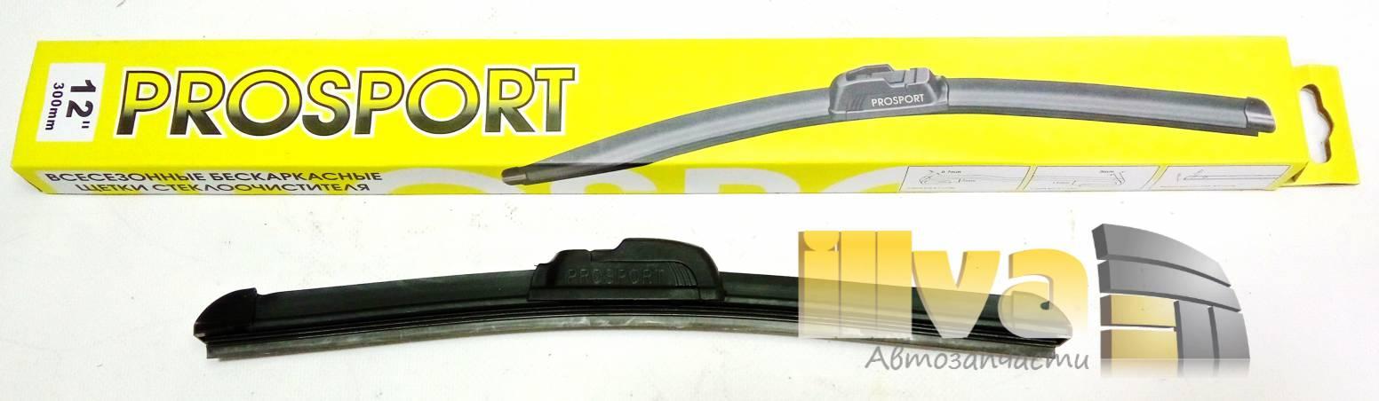 Щетка стеклоочистителя бескаркасные, ProSport (ПроСпорт) 30 см - 12