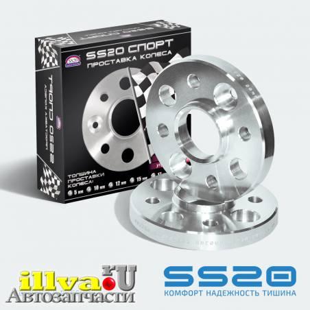 Проставки переднего колеса SS20 для автомобилей ВАЗ (20мм) (2шт.) (SS20.111.00.001-03) SS50107