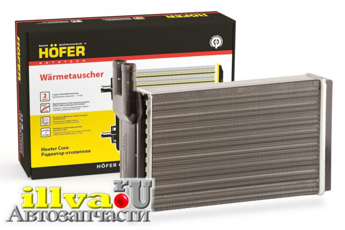 Радиатор печки (отопителя) на  ВАЗ 2108 - 2114  Hofer Германия (HF730222)
