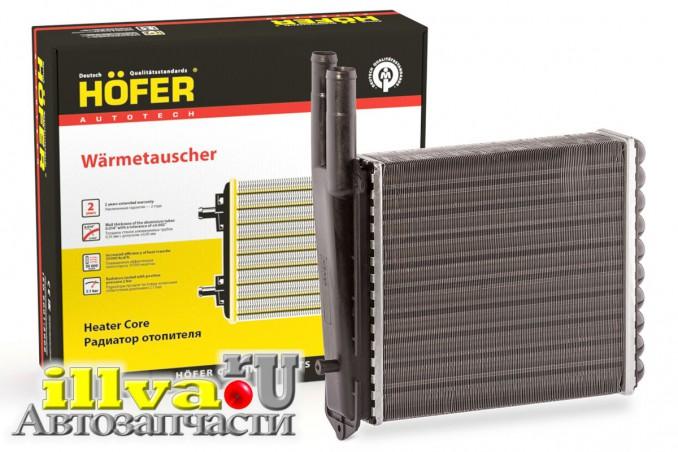 Радиатор отопителя для ВАЗ 2111 (также 2110-12 с 2003 года, 2170-2172) HOFER Германия (HF730225)