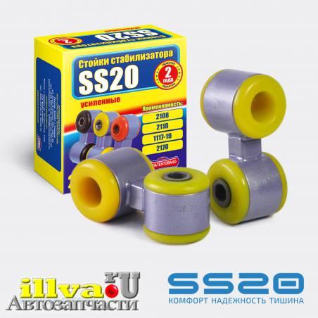 Стойки стабилизатора SS20 ВАЗ 2110 с полиуретановыми втулками Ø18мм  (2шт.) (SS20.21.00.000-02) SS40106