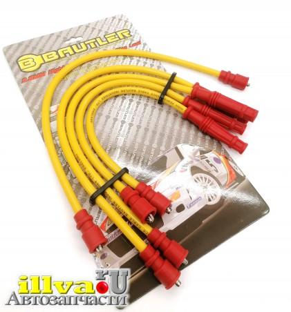 Провода высоковольтные на ваз 2101 силиконовые BAUTLER спорт, толщина 9,8мм btl0001iws