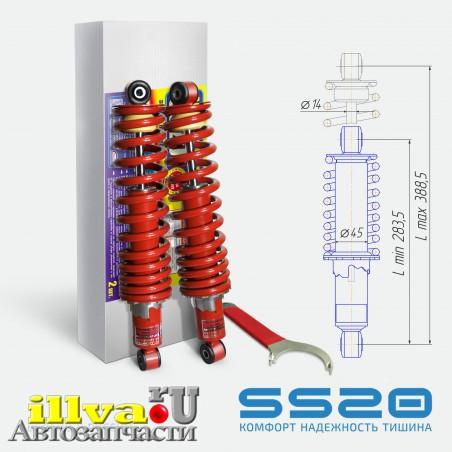 Амортизаторы передние в сборе SS20 Tour для квадроцикла Baltmotors Jumbo 700 Балтмоторс Джамбо 700, 42126-max-00 2шт артикул SS25001