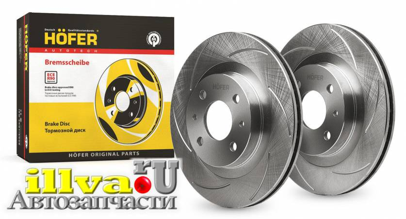 Тормозные диски ВАЗ 2112 (R14) слоты