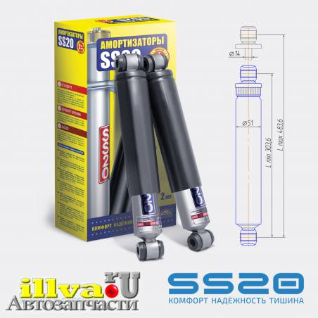 Задние амортизаторы СС20 - SS20 Стандарт для Hyundai County SS20258
