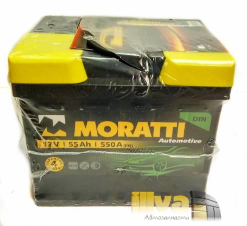Автомобильный аккумулятор Moratti 55 А/ч, обратная полярность (кубик), 12В, 550A (EN) 5 550 060 055
