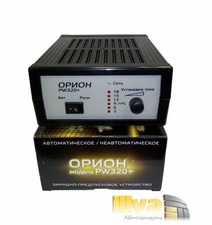 Зарядно-предпусковое устройство ОРИОН PW 320 - автоматическое зарядное устройство