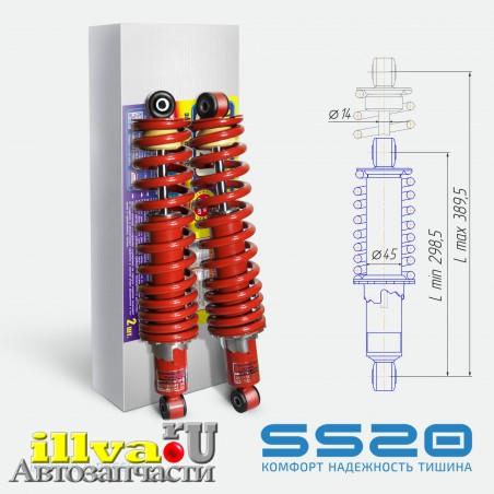 Амортизаторы задние в сборе SS20 Tour Спорт для квадроцикла Baltmotors Jumbo 700 (Балтмоторс Джамбо) (32210-max-00) SS25004