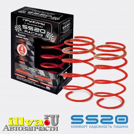 Передние пружины, спортивной серии SS20 Racing, для автомобилей ВАЗ-1117, 1119, 2170, 2190 с занижением -30мм (SS20.164.00.001-02) SS30136