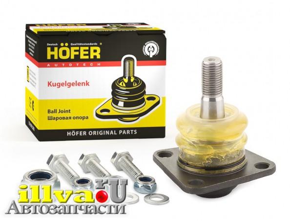 Шаровая опора нижняя цельнокованная «Premium» HOFER для а/м ВАЗ 2101 - 2107 classic HF815542 с крепежом