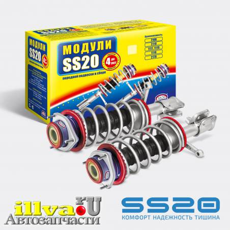 Модуль передней подвески SS20 Шоссе с опорой Стандарт для автомобилей ВАЗ 2110, 2111, 2112, 21126 (2шт) для 8 и 16 кл, двигателей. SS99113
