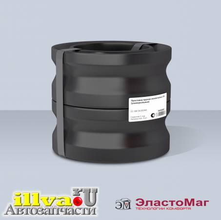 Проставки пружин межвитковые ЭластоМаг Ø пружины: от 13,5 см до 15,5 см 2шт
