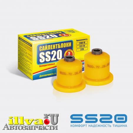 Шарниры полиуретановые рычага задней балки SS20 ВАЗ 2110 (2шт.) (SS20.72.26.000-02) 2110-2914054  SS70111