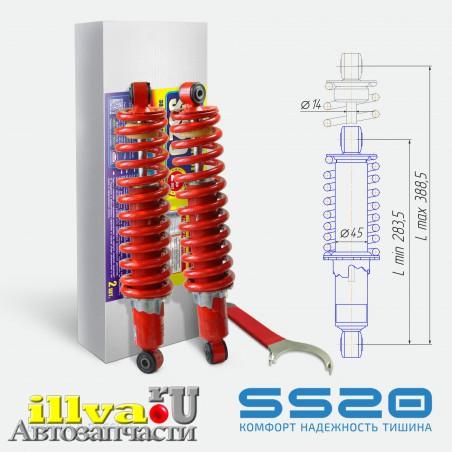 Амортизаторы передние в сборе SS20 CROSS для квадроцикла Baltmotors Jumbo 700 (42126-max-00)(2шт) SS25006