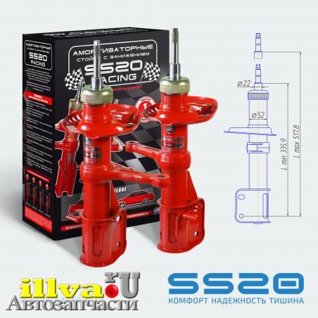 Амортизаторные стойки передней подвески для автомобилей ВАЗ 1117 - 1119 КАЛИНА с занижением -30мм SS20 Racing Комфорт (2шт.) (SS20.41П/Л.00.000-05) SS20207