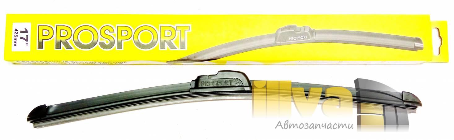Щетка стеклоочистителя бескаркасные, ProSport (ПроСпорт) 43 см - 17