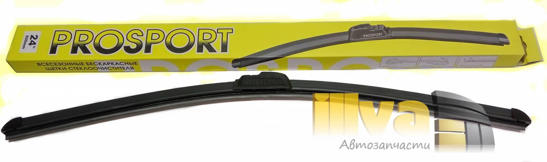 Щетка стеклоочистителя бескаркасные, ProSport (ПроСпорт) 60 см - 24