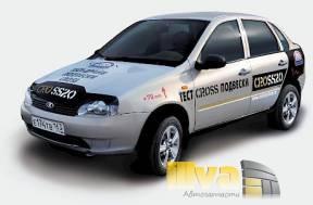 Комплект подвески SS20 CROSS +20, для увеличения клиренса для ВАЗ 2108, 2110, 2170 приора, 1118 калина и 2190 гранта (4 шт.)
