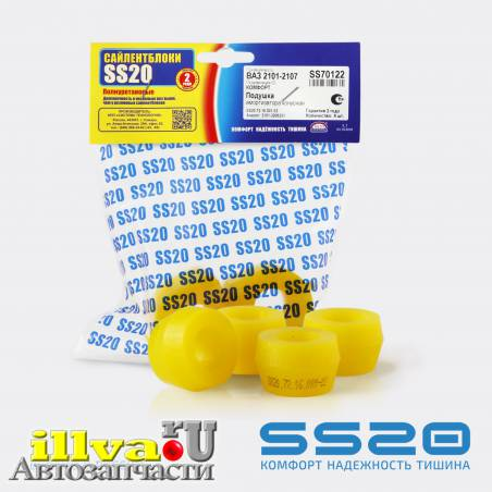 Полиуретановая подушка амортизатора конусная SS20 2101-2906231 (4 шт.) (SS20.72.16.001-02) SS70122