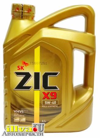 Моторное масло ZIC 5W-40 X9 SL/CF синтетическое 4 литра 162613