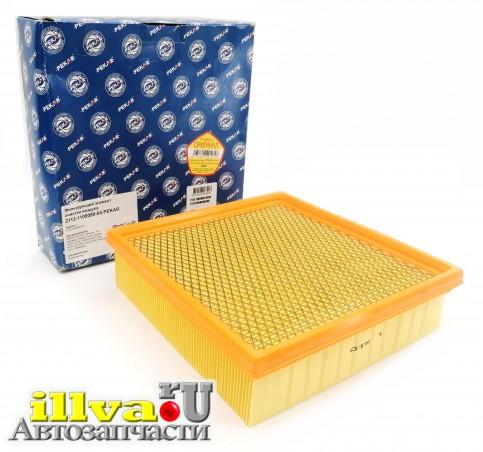 фильтр воздушный на ваз 2110, калина, приора, гранта инжекторная Пекар 2112-1109080-04