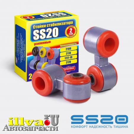 Стойки стабилизатора SS20 ВАЗ 1118 Калина и 2170 Приора СПОРТ с полиуретановыми втулками Ø20мм (2шт.) (SS20.27.00.000-03) SS40107