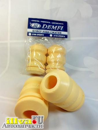 Отбойники передние DEMFI для а/м ВАЗ 2108 - 2115 (2 шт.) (2108-2902816)