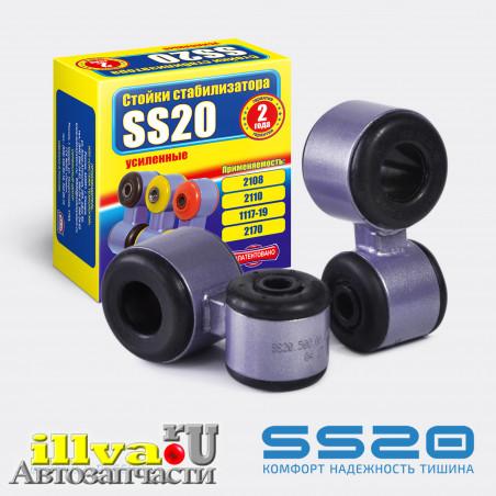 Стойки стабилизатора SS20 ВАЗ 2190 Гранта с резиновыми втулками Ø22мм (SS20.13.00.000-01) (2шт.)  SS40111