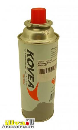 Газовый баллон цанговый для горелки 520 мл 220 гр  бутан/пропан 70/30 KOVEA KOV-KGF-0220