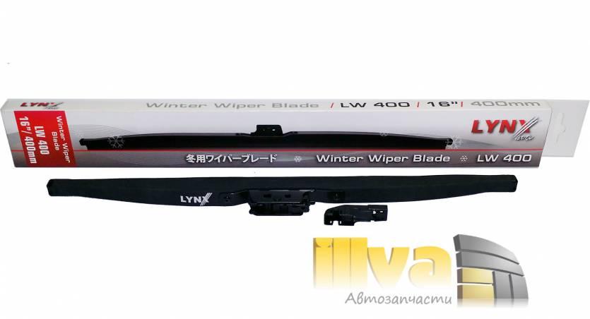 Зимние щетки стеклоочистителя LYNXauto 16'' - 400 мм (LW400,  Япония, каркасные, крючок) ВАЗ 1119 Калина, 2190 Граната, 1шт