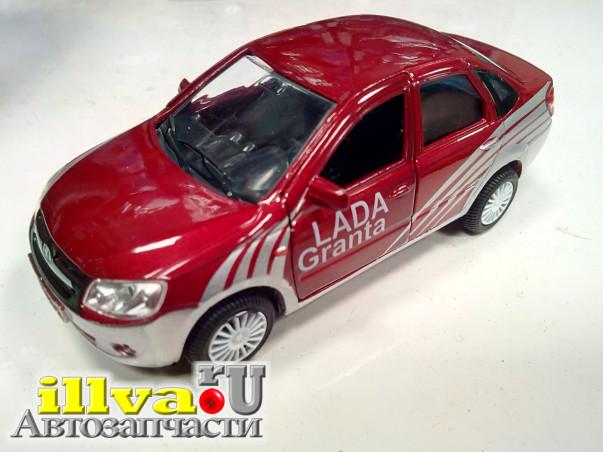 Модель автомобиля LADA 2190 GRANTA SPORT (размер 1:36) (коллекционная игрушка)