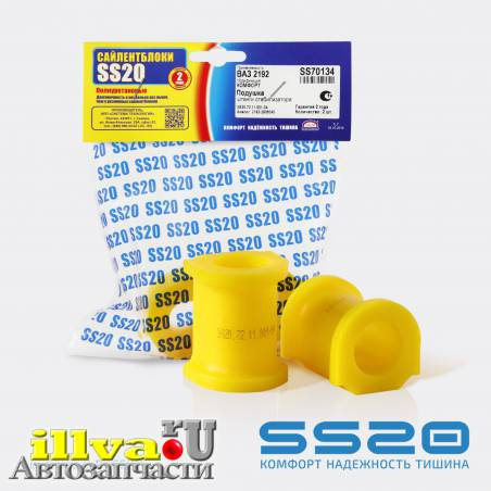 Полиуретановые подушки штанги стабилизатора SS20 ВАЗ 2191, 2192 Люкс, Datsun mi-DO  Ø24мм (2шт.) (SS20.72.11.001-04) 2192-2906040  SS70134