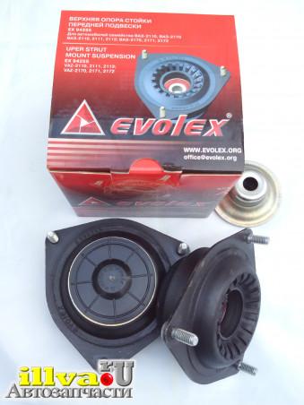 Опоры стоек передних EVOLEX для автомобилей ВАЗ 2110 - 2112 EX94255