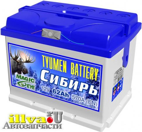 Аккумулятор Тюмень Сибирь 62 А/ч прямая полярность ток 570