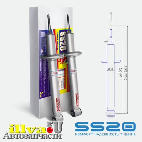 Задние амортизаторы SS20 Шоссе Chery Bonus (A13), Chery Very (A13A), Zaz Forza SS20241 (2шт)