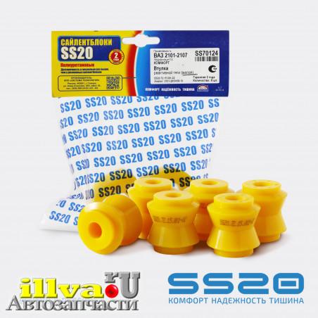 Полиуретановые втулки реактивной тяги (малые) SS20  ВАЗ 2101 (6 шт.) (SS20.72.15.001-02) 2101-2919108  SS70124