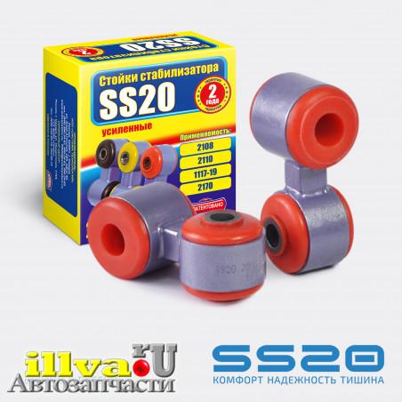 Стойки стабилизатора SS20 ВАЗ 2108 СПОРТ с полиуретановыми втулками Ø16мм (2шт.) (SS20.20.00.000-03) SS40108
