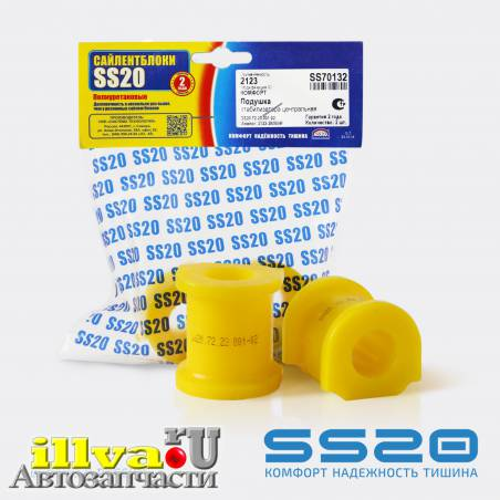 Полиуретановая подушка стабилизатора центральная SS20 на ВАЗ 2123 Chevrolet Niva (Шевроле Нива), втулка стабилизатора SS20.72.23.001-02 (2 шт.)(2123-2906046) SS70132
