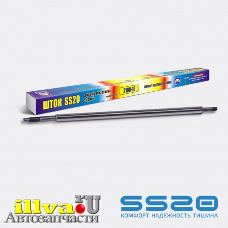 Шток амортизаторной стойки задней подвески SS20 для автомобилей ВАЗ-2108 и 2110 (1шт.) (SS20.30.05.001-01) SS80102