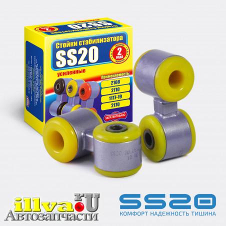 Стойки стабилизатора SS20 ВАЗ 2108 с полиуретановыми втулками Ø16мм (2шт.) (SS20.20.00.000-02) SS40105