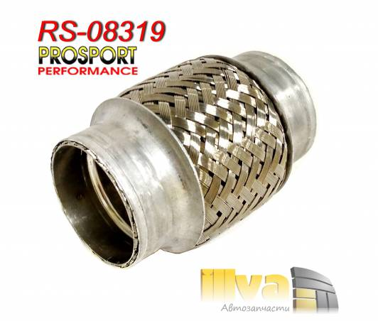 Гофра глушителя 50 х 100 с двойной оплёткой PROSPORT RS-08319