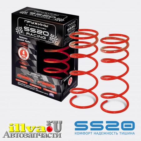 Передние пружины SS20 Racing на ВАЗ 2108, 2110 с занижением -30мм (SS20.34.00.001-04) SS30133