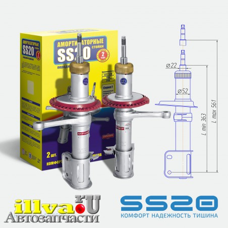 Передние стойки (Амортизаторы) СС20 (SS20), Стандарт, для ВАЗ 2108, 2109, 21099, 2113, 2114, 2115 (2шт.) ( SS20.10П/Л.00.000-01 ) SS20101
