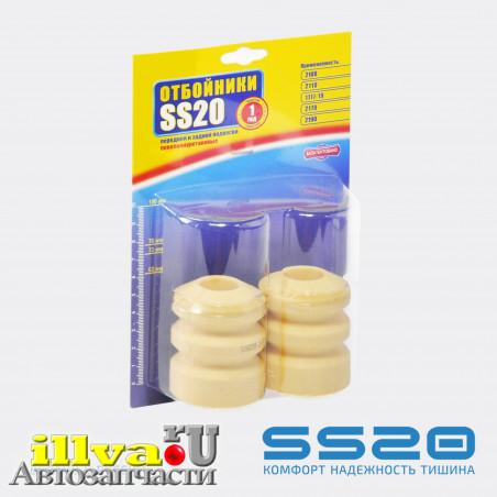Отбойники задние SS20 на ВАЗ 2108 (2шт.) (SS20.73.00.003) SS74102