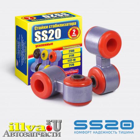 Стойки стабилизатора SS20 ВАЗ 2110 СПОРТ с полиуретановыми втулками Ø18мм  (2шт.) (SS20.21.00.000-03) SS40109